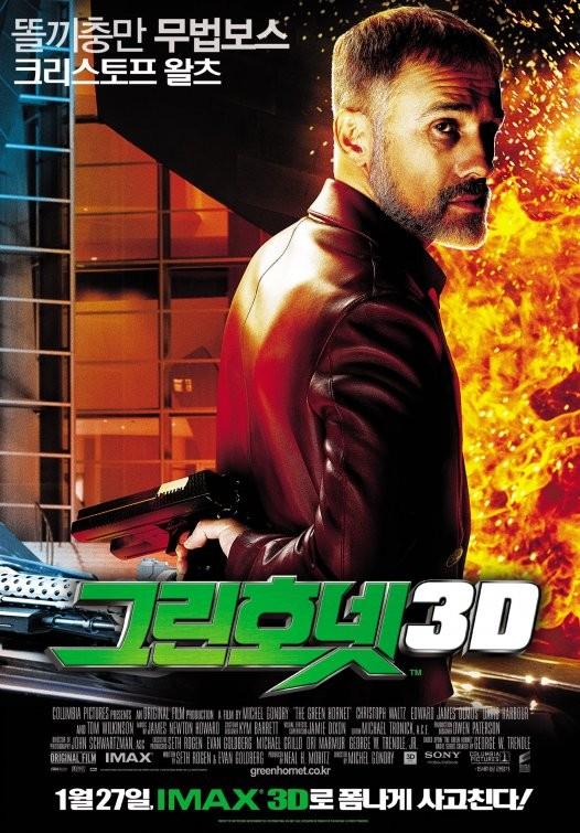 Character poster coreano per il film The Green Hornet - Christoph Waltz