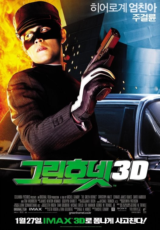 Character poster coreano per il film The Green Hornet - Jay Chou
