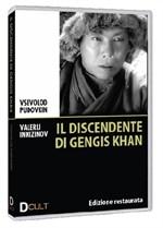 La copertina di Il discendente di Gengis Khan (dvd)