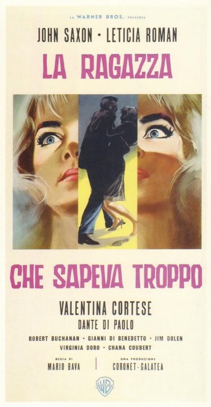 Locandina italiana del film La ragazza che sapeva troppo