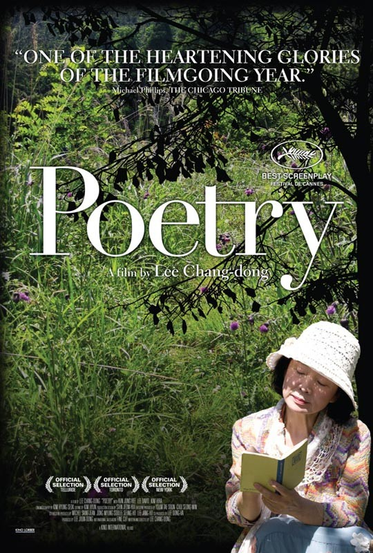 La locandina di Poetry