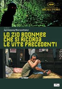 La copertina di Lo zio Boonmee che si ricorda le vite precedenti (dvd)
