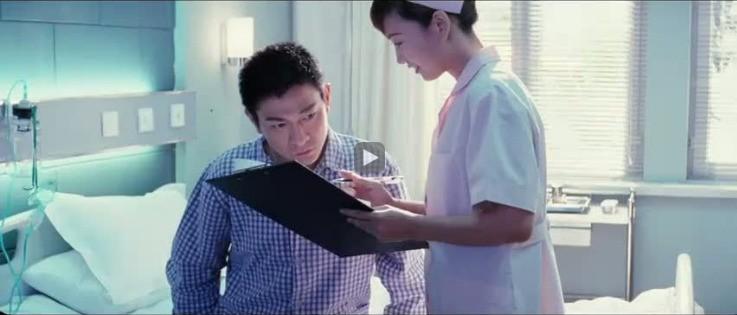 Andy Lau in una scena del film I Know a Woman's Heart