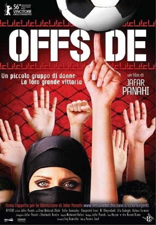 Locandina italiana di Offside