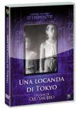 La copertina di Una locanda di Tokyo (dvd)