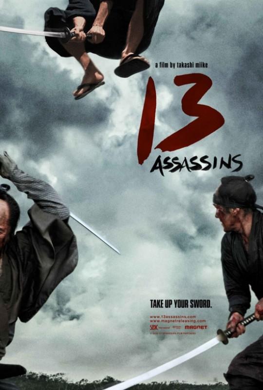 Manifesto del film 13 Assassins