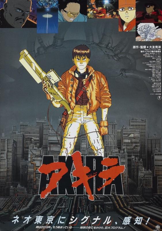 Poster di Akira