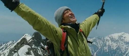 Shun Oguri in un'immagine gioisa del film Gaku: Minna no Yama
