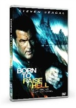 La copertina di Born to Raise Hell (dvd)