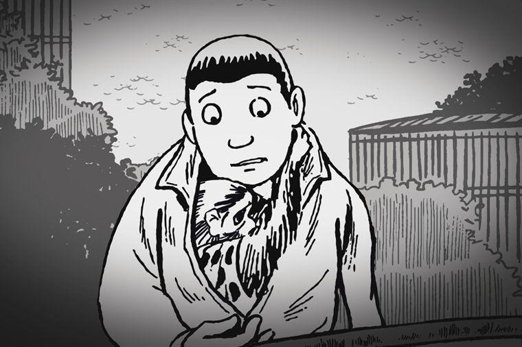 Scena del film d'animazione Tatsumi di Eric Khoo