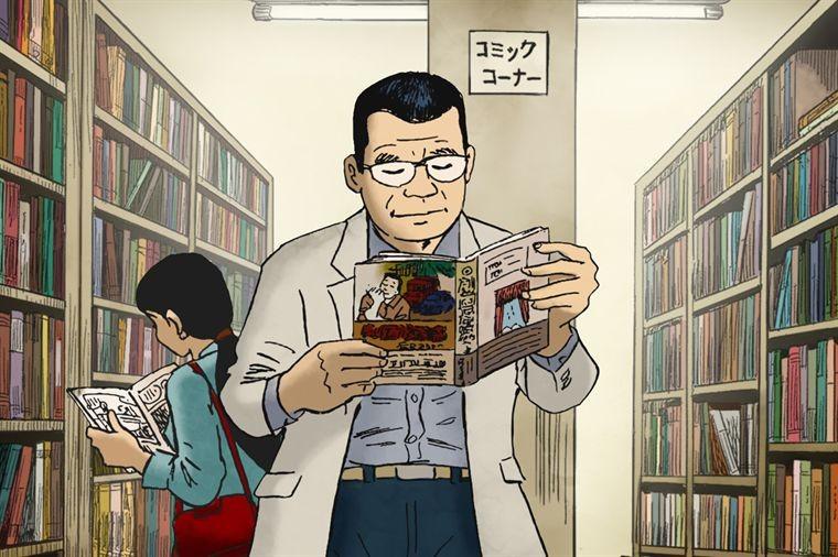 Scena del film Tatsumi