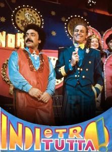 La locandina di Indietro tutta!: 205689 - Movieplayer.it