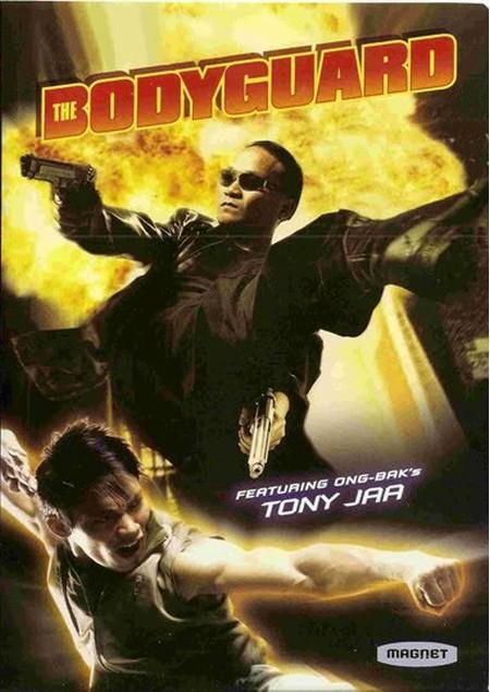 La locandina di The bodyguard - La mia super guardia del corpo