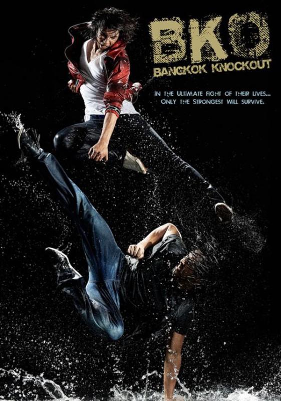 La locandina di Bangkok Knockout