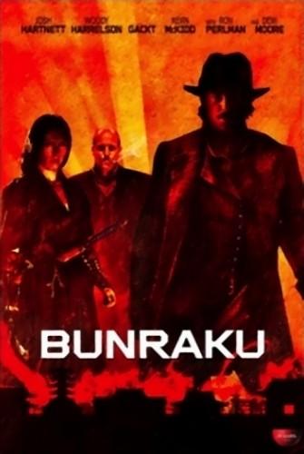 La locandina di Bunraku