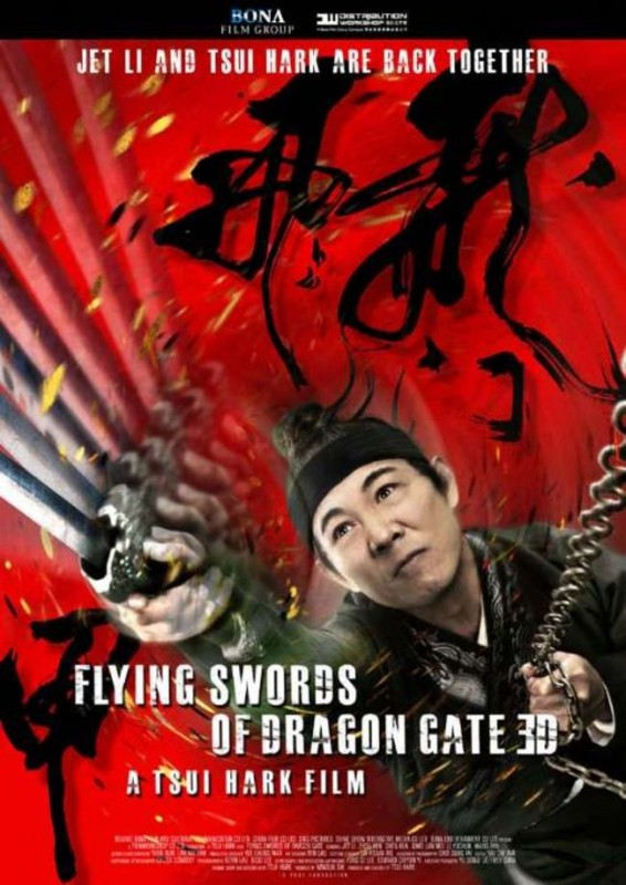 La locandina di The Flying Swords of Dragon Gate
