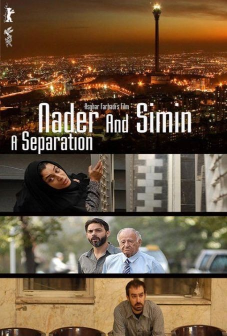 Una separazione, la locandina internazionale del film