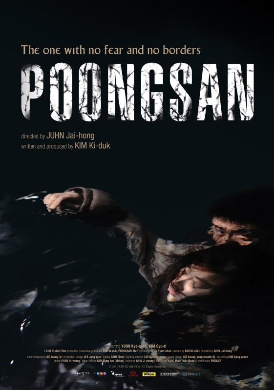 Poongsan: la locandina del film