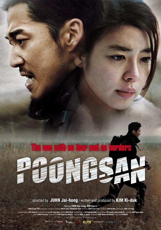 Poongsan, un poster del film diretto da Juhn Jaihong