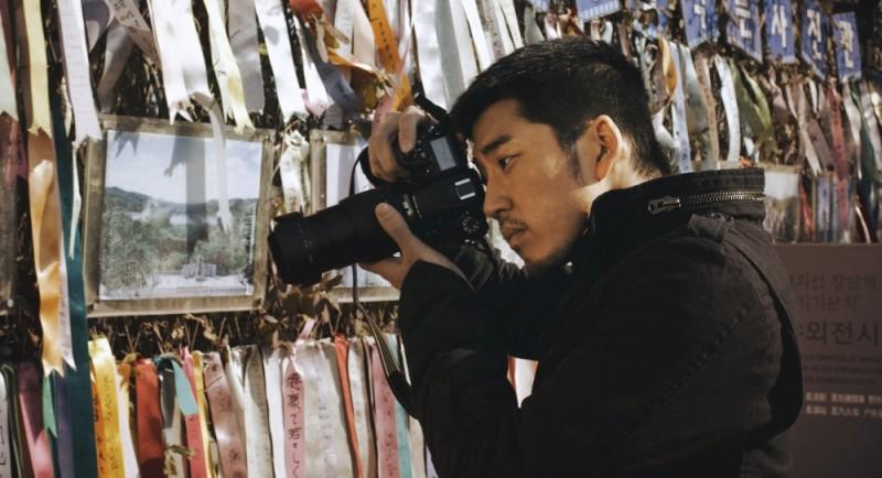 Poongsan: Yoon Kye Sang nei panni del misterioso protagonista Poongsan