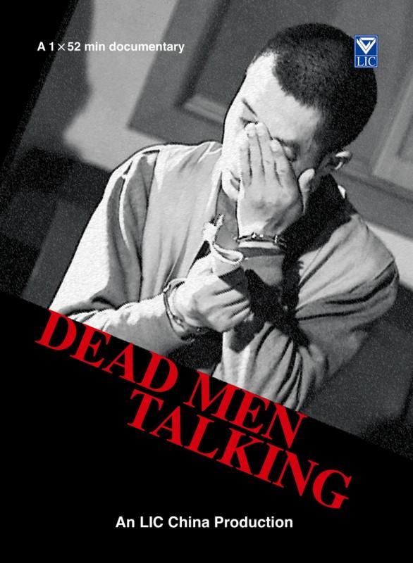Dead men talking, la locandina del documentario