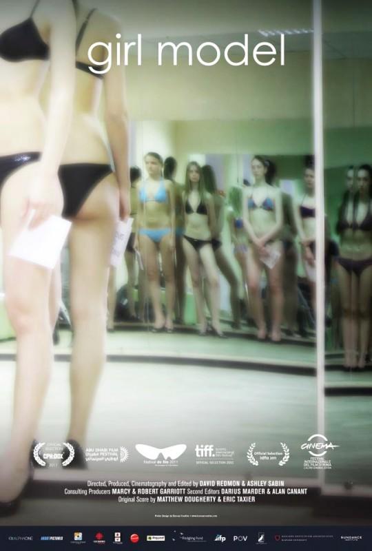 Girl model, la locandina del film