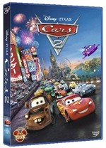 La copertina di Cars 2 (dvd)