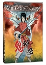 La copertina di Legend of the Millennium Dragon (dvd)