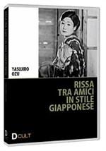 La copertina di Rissa fra amici in stile giapponese (dvd)