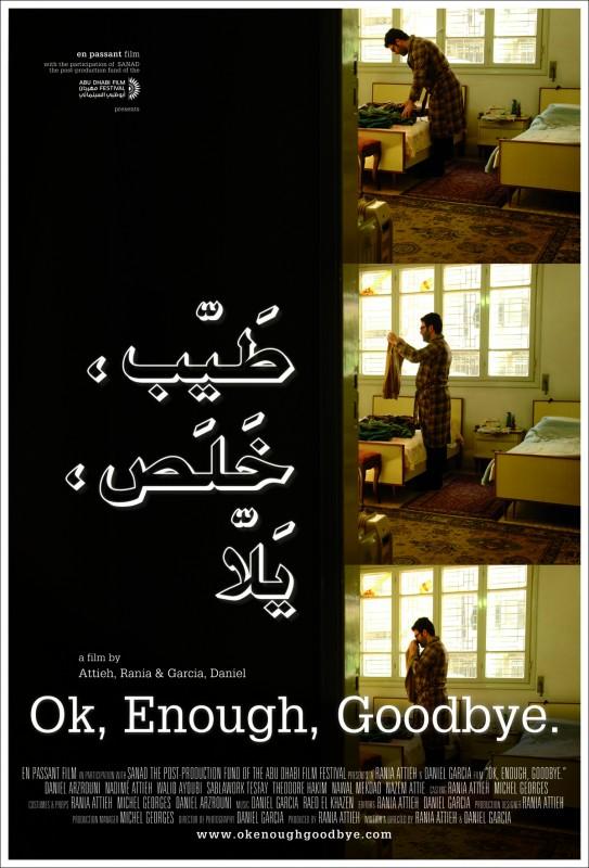 Ok, Enough, Goodbye: una delle locandine del film