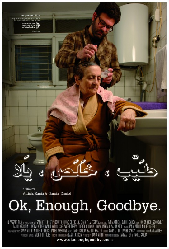 Ok, Enough, Goodbye: una locandina del film