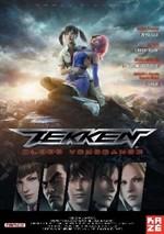 La copertina di Tekken: Blood Vengeance (dvd)
