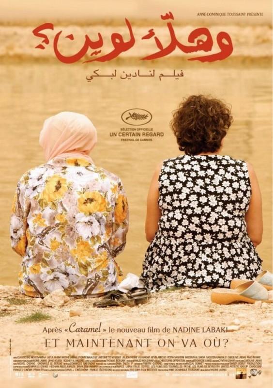 Where do we go now? - Un poster del film di Nadine Labaki