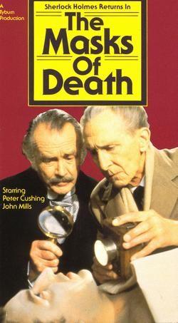 La maschera della morte: la locandina