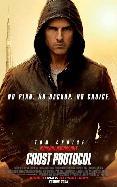 Tom Cruise nel character poster di Mission: Impossible - Protocollo Fantasma