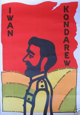 Ivan Kondarev: la locandina del film