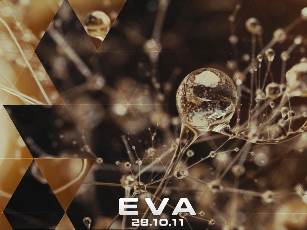 Un wallpaper del film fantascientifico Eva