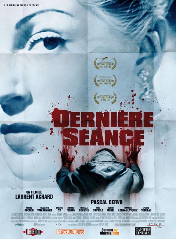 Dernière séance: poster francese