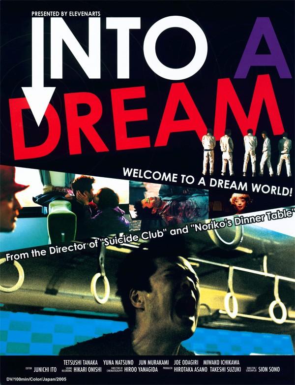 Into a Dream: la locandina del film