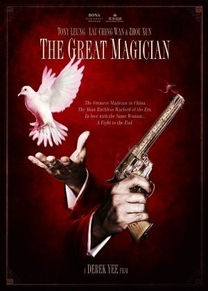 The Great Magician: la locandina del film