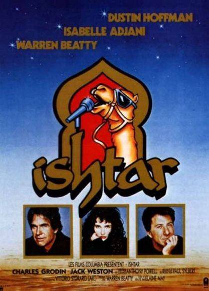 Ishtar: la locandina del film