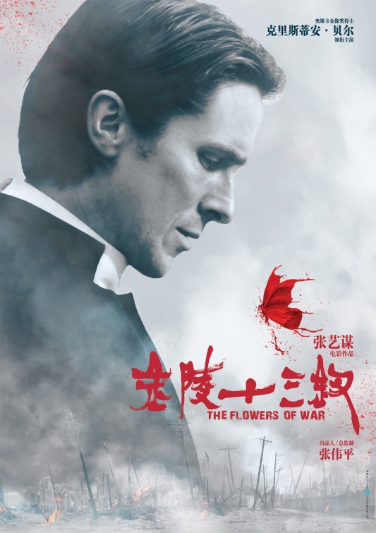 The Flowers of War: secondo poster