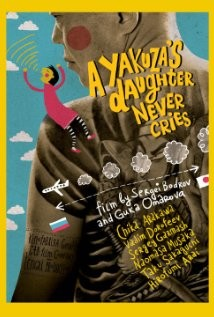 A Yakuza's Daughter Never Cries: la locandina del film