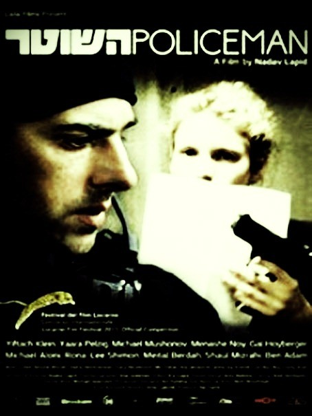 Policeman: la locandina del film