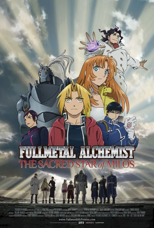 Fullmetal Alchemist: Milos no Sei-Naru Hoshi: locandina internazionale