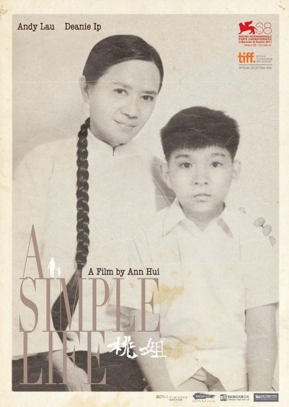 A Simple Life: la locandina internazionale del film
