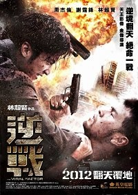 The Viral Factor: ecco la nuova locandina del thriller di Dante Lam