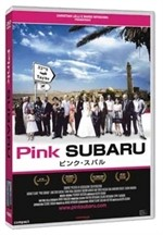 La copertina di Pink Subaru (dvd)