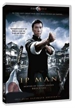 La copertina di Ip Man (dvd)