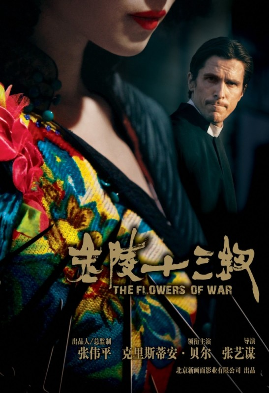 The Flowers of War: uno dei poster cinesi del film